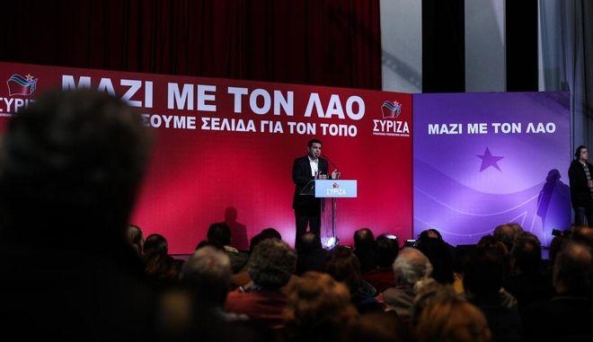 Speech by the leader of SYRIZA party, Alexis Tsipras, at Cine Kerameikos, Athens, Dec. 29, 2014 /     ,  ,   , , 29 , 2014