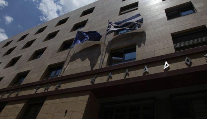 Ελληνική σημαία και σημαία της Ευρωπαιϊκής Ένωσης κυματίζουν στο κτήριο της Τράπεζας της Ελλάδας. (EUROKINISSI/ΓΙΑΝΝΗΣ ΠΑΝΑΓΟΠΟΥΛΟΣ)