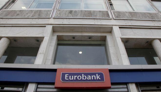 Eurobank: Δέσμη πρωτοβουλιών 750 εκατ. για τον τουρισμό