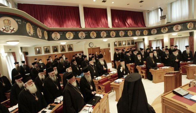 Συνεδριαζει σημερα σε εκτακτη συνεδριαση η Ιεραρχια της Εκκλησιας της Ελλαδος για να τοποθετηθει πανω στο θεμα της εκκλησιαστικης περιουσιας μετα την συναντηση του Πρωθυπουργου Αλεξη Τσιπρα και του Αρχιεπισκοπου Ιερωνυμου--ΦΩΤΟ /ΧΡΗΣΤΟΣ ΜΠΟΝΗΣ