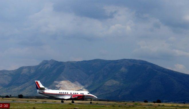 Αεροδρόμιο Καστοριάς