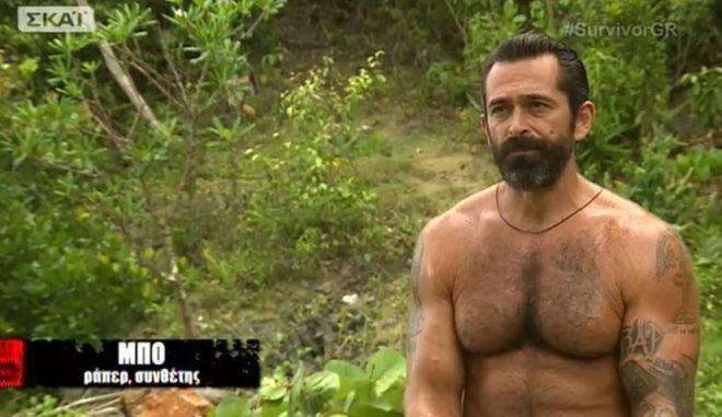 Ο ράπερ Bo όσο έπαιζε στο Survivor