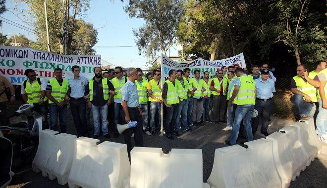 Φωτό αρχείο: Αστυνομικοί διαδηλώνουν στο κέντρο της Αθήνας