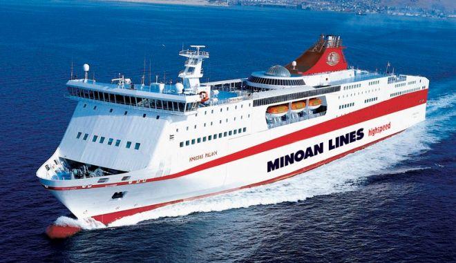 Τηλεφώνημα για βόμβα σε πλοία με προορισμό την Κρήτη
