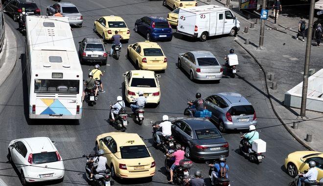 Αυτοκίνητα σε κίνηση