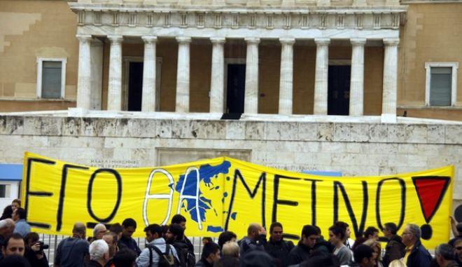 Συγκέντρωση διαμαρτυρίας ενάντια στην πολιτική της κυβέρνησης και της τρόικας από την ΑΔΕΔΥ και με τη συμμετοχή της ΓΣΕΕ στο Σύνταγμα την Κυριακή 31 Μαρτίου 2013. (EUROKINISSI/ΓΙΩΡΓΟΣ ΚΟΝΤΑΡΙΝΗΣ)