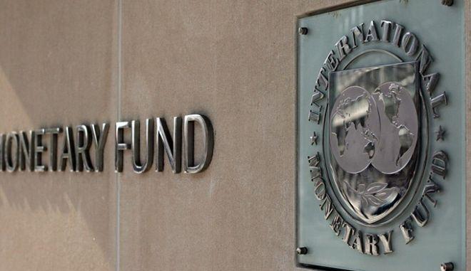 ΔΝΤ: Διαχειρίσιμοι οι κίνδυνοι από την ελληνική κρίση