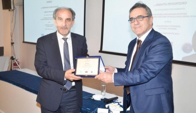 Ευρωπαϊκό βραβείο για τον πολιτιστικό τουρισμό στην Περιφέρεια Δυτικής Ελλάδας