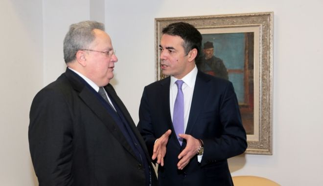 Συνάντηση Υπουργού Εξωτερικών, Νίκου Κοτζιά με τον ομόλογό του της πΓΔΜ, N. Dimitrov