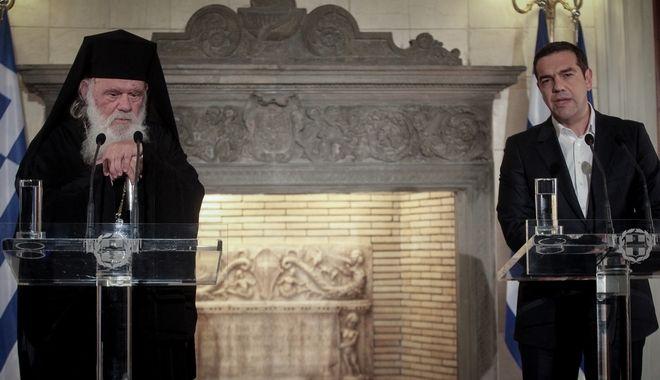 Συνάντηση του Πρωθυπουργού, Αλέξη Τσίπρα με τον Αρχιεπίσκοπο Ιερώνυμο
