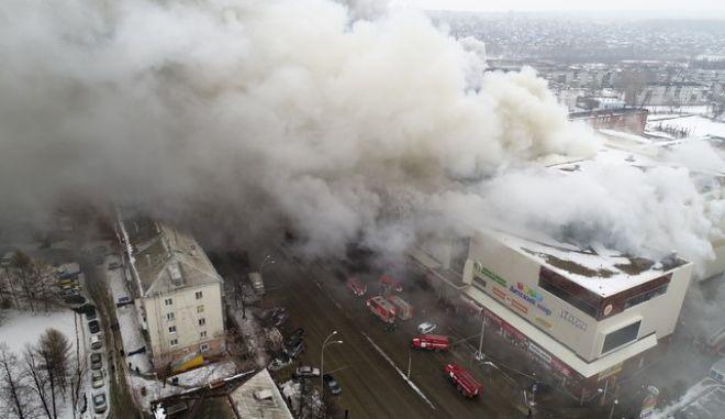 To εμπορικό κέντρο στην πόλη Κεμέροβο