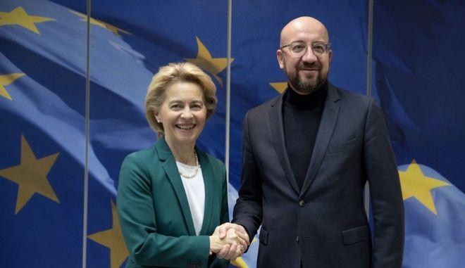Ursula Von Der Leyen και Charles Michel