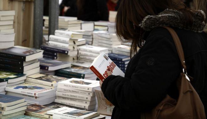'Ένας κόσμος βιβλία' στο Πεδίον του Άρεως
