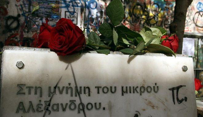 Δολοφονία του 15χρονου μαθητή Αλέξανδρου Γρηγορόπουλου
