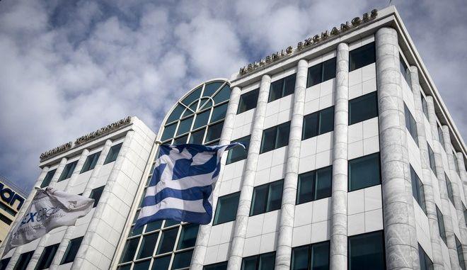 Εξωτερική άποψη του κτιρίου του Χρηματιστηρίου Αθηνών