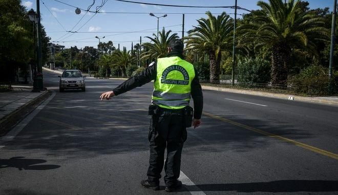 Αστυνομικός έλεγχος σε καιρό καραντίνας