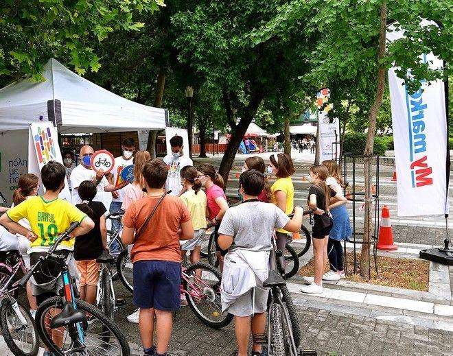 «Πόλη με Ποδήλατα – Όμορφη Πόλη» από τα My market!