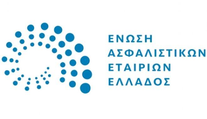 Ημερίδα με θέμα «Συντάξεις και Ανάπτυξη» διοργανώνει η Ένωση Ασφαλιστικών Εταιριών Ελλάδος