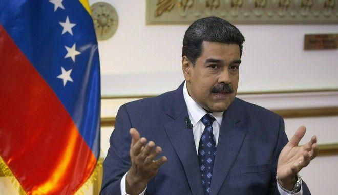 Ο πρόεδρος της Βενεζουέλας Νίκολας Μαδούρο στο προεδρικό μέγαρο στο Καράκας