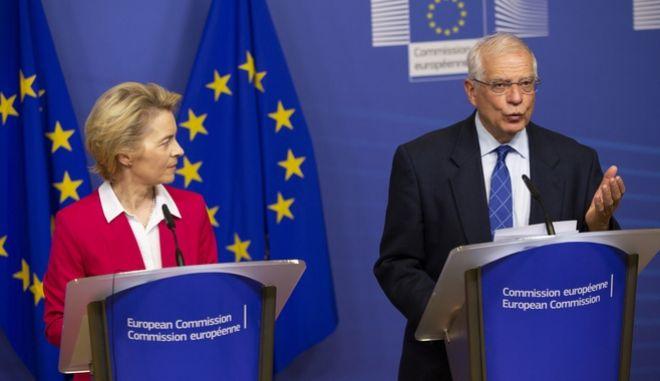 Η πρόεδρος της Κομισιόν, Ursula von der Leyen και ο επικεφαλής της ευρωπαϊκής διπλωματίας, Josep Borrell.