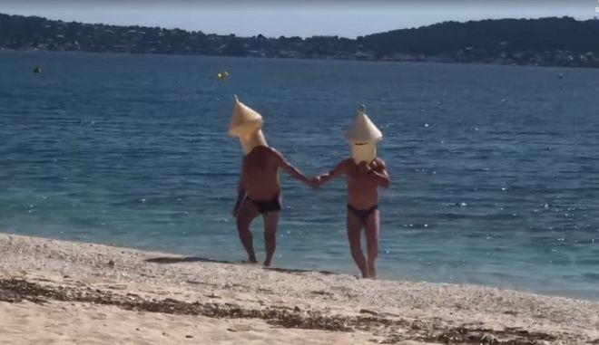Γαλλία: Ντύθηκαν σημαδούρες για να σπάσουν την καραντίνα