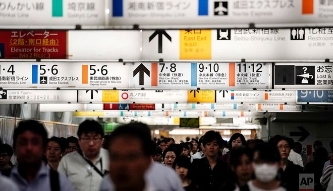 Μετρό του Τόκυο