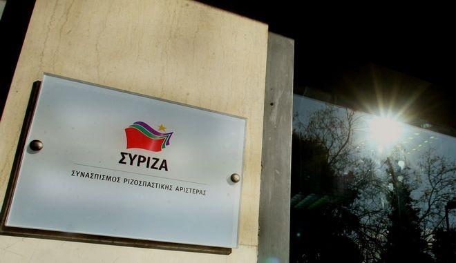 Τα γραφεία του ΣΥΡΙΖΑ στην πλατεία Κουμουνδούρου,Παρασκευή 16 Ιανουαρίου 2015(EUROKINISSI/ΤΑΤΙΑΝΑ ΜΠΟΛΑΡΗ)