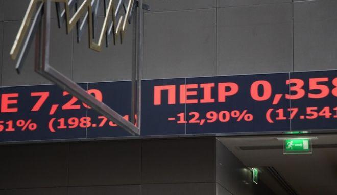 Στιγμιότυπο από το Χρηματιστήριο την Δευτέρα 15 Ιουνίου 2015, όπου η συνεδρίαση ξεκίνησε με μεγάλες απώλειες στις τιμές των μετοχών στον απόηχο των χθεσινών άκαρπων διαπραγματεύσεων μεταξύ της κυβέρνησης και των θεσμών. Το αδιέξοδο που καταγράφεται στις διαπραγματεύσεις της  Ελλάδας με τους δανειστές έχει επηρεάσει στο σύνολό τους και τις  υπόλοιπες ευρωπαϊκές αγορές.  (EUROKINISSI/ΓΙΑΝΝΗΣ ΠΑΝΑΓΟΠΟΥΛΟΣ)