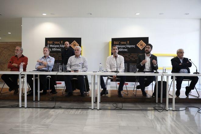 Συζήτηση των υποψηφίων δημάρχων της Αθήνας στο πλαίσιο της έκθεσης