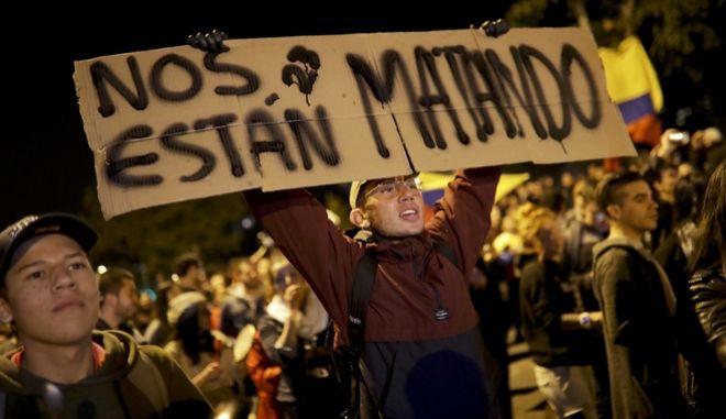 Φωτογραφία από τις αντικυβερνητικές διαδηλώσεις στην Κολομβία