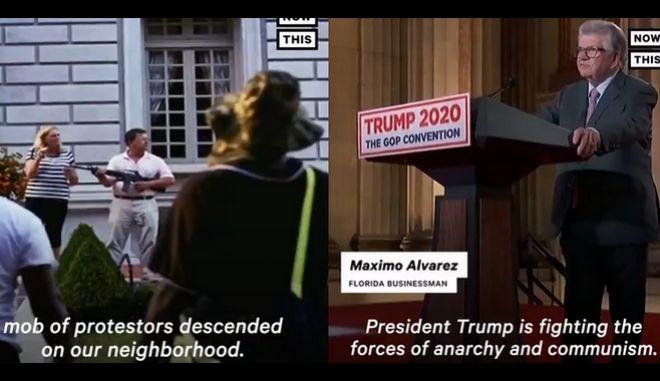 """Ρεπουμπλικανική δυστοπία: Οι πιο """"καμένοι"""" οπαδοί του Τραμπ, και η Μελάνια"""