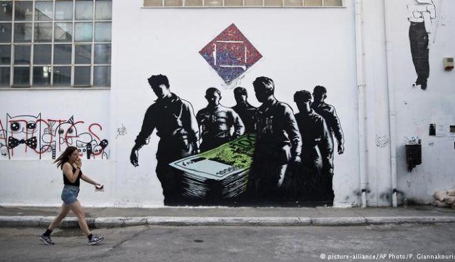 Μοσκοβισί: ΝΔ και ΠΑΣΟΚ έκαναν εκλογές το '14 και όχι μεταρρυθμίσεις