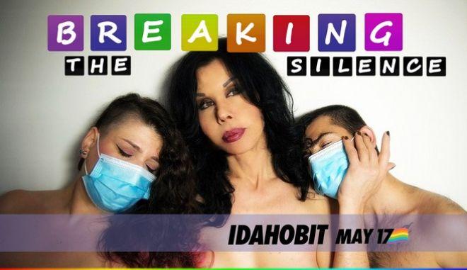 Η Καμπάνια «Breaking The Silence» , βασισμένη στο φετινό παγκόσμιο σύνθημα για τη σημερινή ημέρα