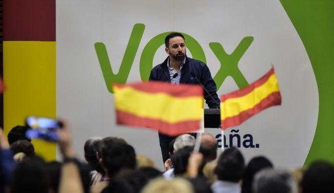 Ο αρχηγός του ακροδεξιού VOX Σαντάγκο Αμπασκάλ