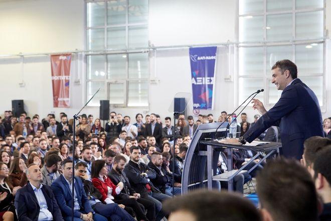 Ομιλία του Προέδρου της Νέας Δημοκρατίας Κυριάκου Μητσοτάκη στην Εθνική Συνδιάσκεψη της ΔΑΠ-ΝΔΦΚ την Κυριακή 18 Μαρτίου 2018. (EUROKINISSI/ΓΡΑΦΕΙΟ ΤΥΠΟΥ ΝΔ/ΔΗΜΗΤΡΗΣ ΠΑΠΑΜΗΤΣΟΣ)