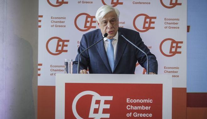 O Πρόεδρος της Δημοκρατίας, Προκόπης Παυλόπουλος κατά το 2ο Διεθνές Συνέδριο του Οικονομικού Επιμελητηρίου της Ελλάδας για την επόμενη μέρα για την Ελληνική οικονομία μετά το 3ο μνημόνιο, την Πέμπτη 31 Μαΐου 2018.