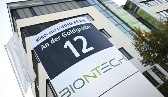 Το αρχηγείο της εταιρίας BioNtech