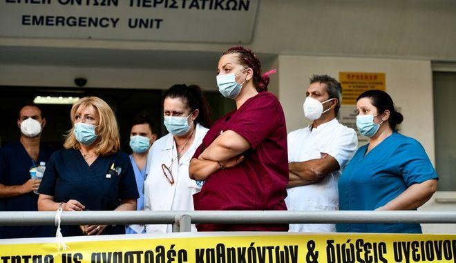 Συγκέντρωση Εργαζομένων στο Νοσοκομείο Ευαγγελισμός.