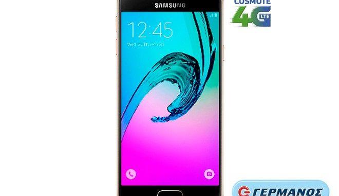 Ο ΓΕΡΜΑΝΟΣ και το NEWS 247 σας προσφέρουν 1 Smartphone SAMSUNG Galaxy A3 (2016)!