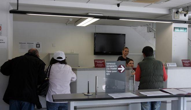 Για 2η ημέρα ανοικτές οι Τράπεζες στην Κύπρο,Παρασκευή 29 Μαρτίου 2013 (ΦΩΤΟΓΡΑΦΙΕΣ 28/3/13)(EUROKINISSI/ΣΥΝΕΡΓΑΤΗΣ)