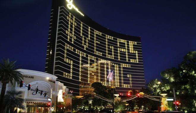 Μήνυμα αγώνα σε ξενοδοχείο του Λας Βέγκας