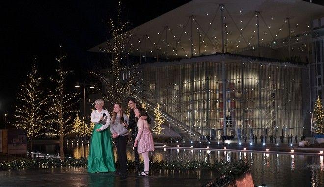 Με ένα πλούσιο εορταστικό πρόγραμμα, το Κέντρο Πολιτισμού Ίδρυμα Σταύρος Νιάρχος (KΠΙΣΝ) καλωσόρισε το Νέο Έτος