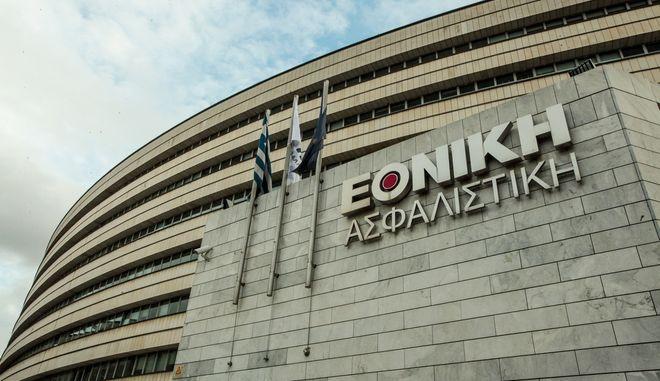 To κτήριο της Εθνικής Ασφαλιστικής στη Λεωφόρο Συγγρού.