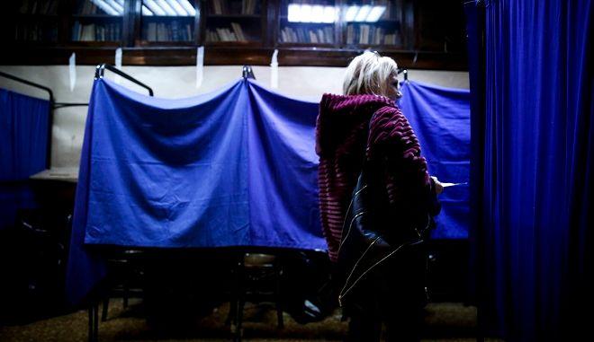 Φωτό αρχείου: Εκλογές 2019