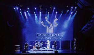Απονεμήθηκαν τα ελληνικά Όσκαρ - Ποιοι πήραν τα βραβεία της Ελληνικής Ακαδημίας Κινηματογράφου