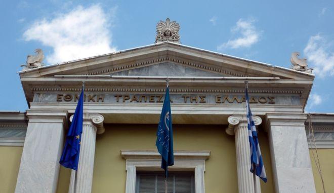 Εικόνα από το κτίριο της Εθνικής τράπεζας στην Αθήνα