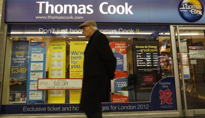 Κατάστημα της Thomas Cook στο Λονδίνο