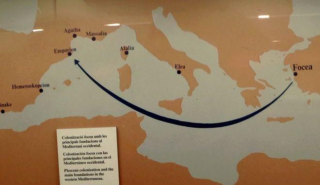 Τι συνδέει την Μπαρτσελόνα με τον Εθνικό Αστέρα και την αρχαία Φώκαια με την Καταλονία