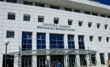 Γενική άποψη από το κτίριο όπου στεγάζεται το υπουργείο Παιδείας και Θρησκευμάτων