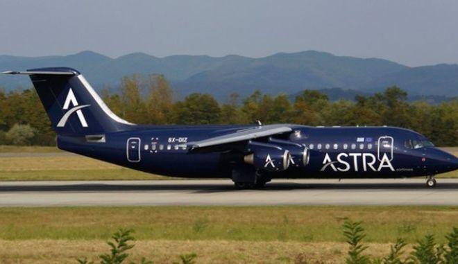 Αεροσκάφος της Astra Airlines